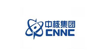 中国核工业