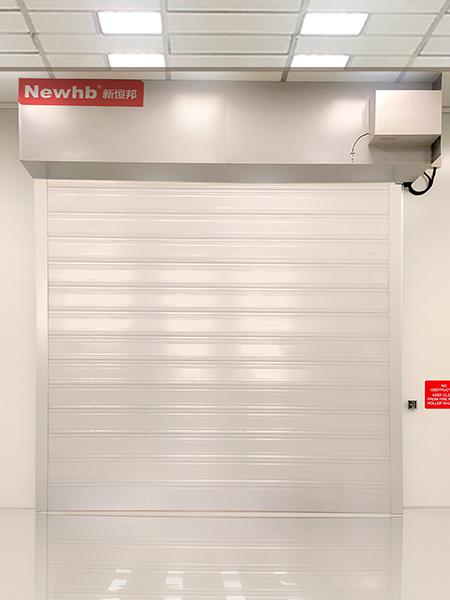 新恒邦钢质隔热防火卷帘门