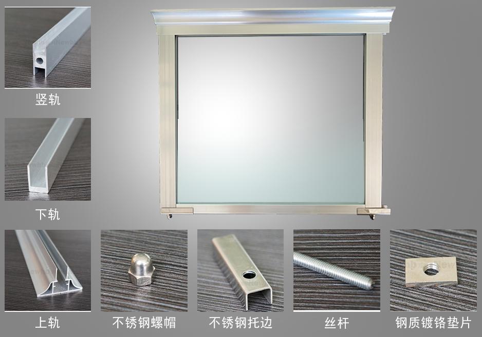 固定刚性防火玻璃挡烟垂壁细节图
