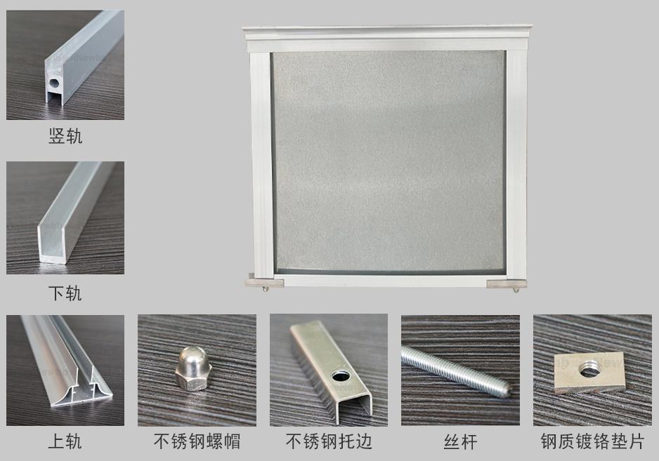 新恒邦固定钢板式挡烟垂壁分解图