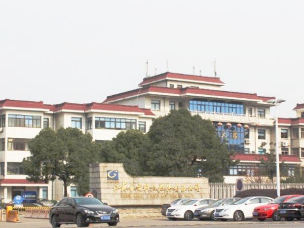 江苏长电科技股份有限公司