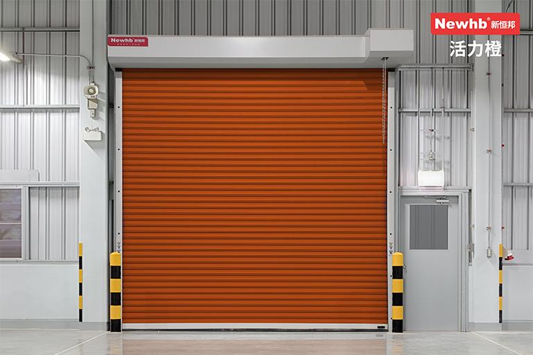 活力橙钢质卷帘门