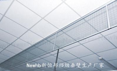 Newhb新恒邦玻璃挡烟垂壁(夹丝)