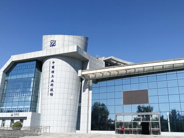 昆山新恒邦助力中核工业(连云港)改造项目顺利交付