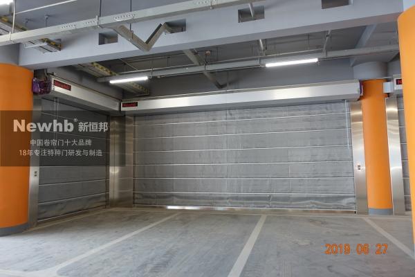 特级防火卷帘门(北京大兴机场停车场)