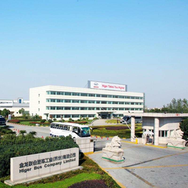 金龙联合工业(苏州)有限公司