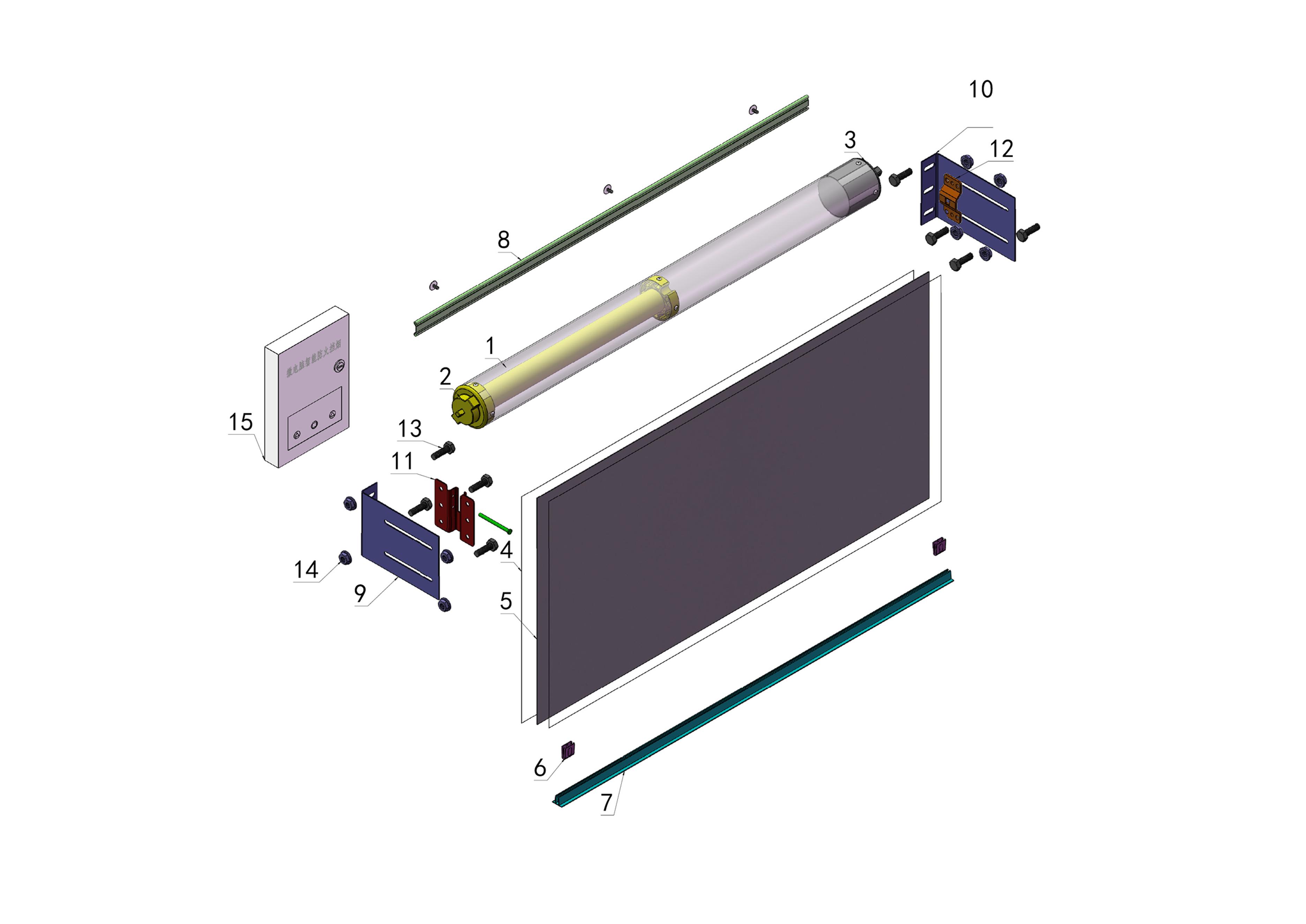活动式挡烟垂壁安装示意图