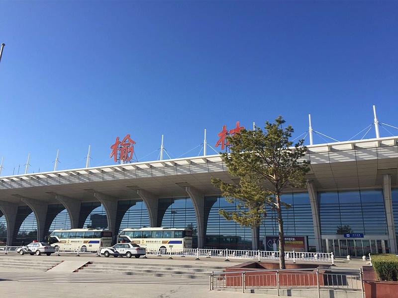 榆林榆阳机场