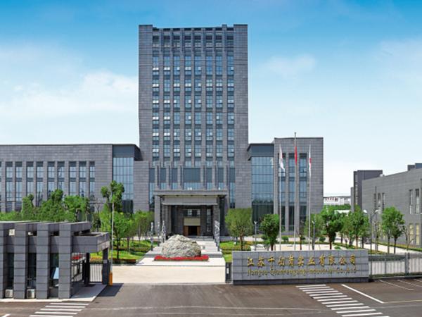江苏千仞岗实业有限公司