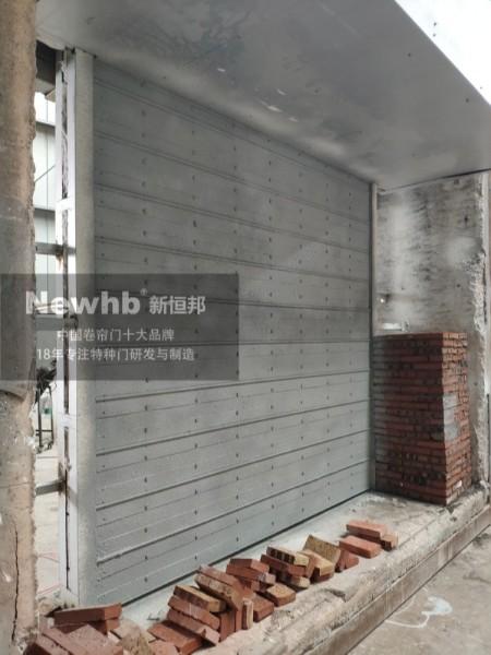 钢质隔热4H防火卷帘门(欧标EN认证)