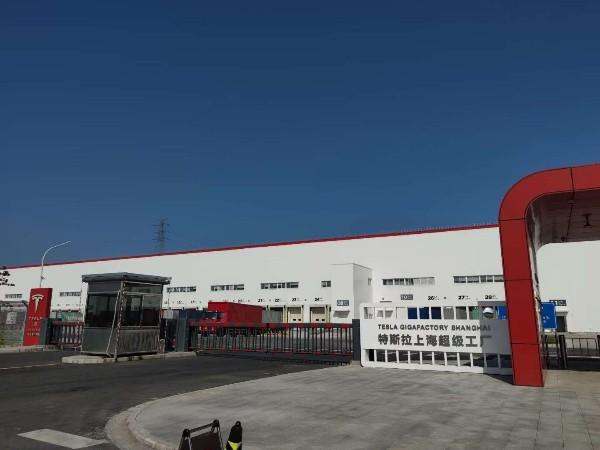 特斯拉上海超级工厂