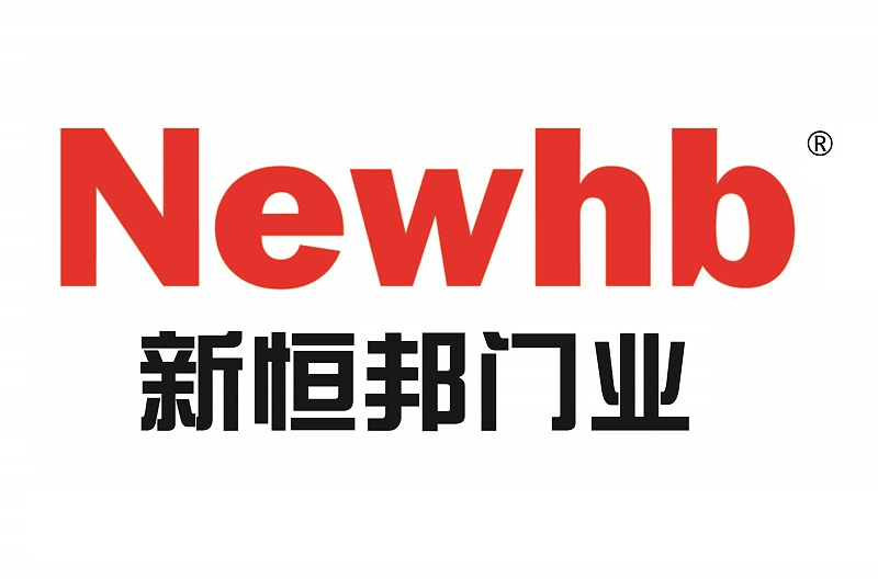 Newhb新恒邦Logo