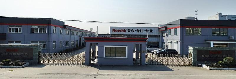 Newhb新恒邦厂房照片