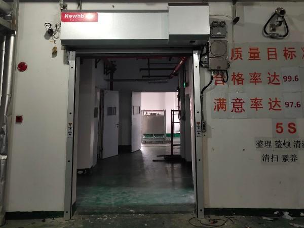 新恒邦防火防爆卷帘门