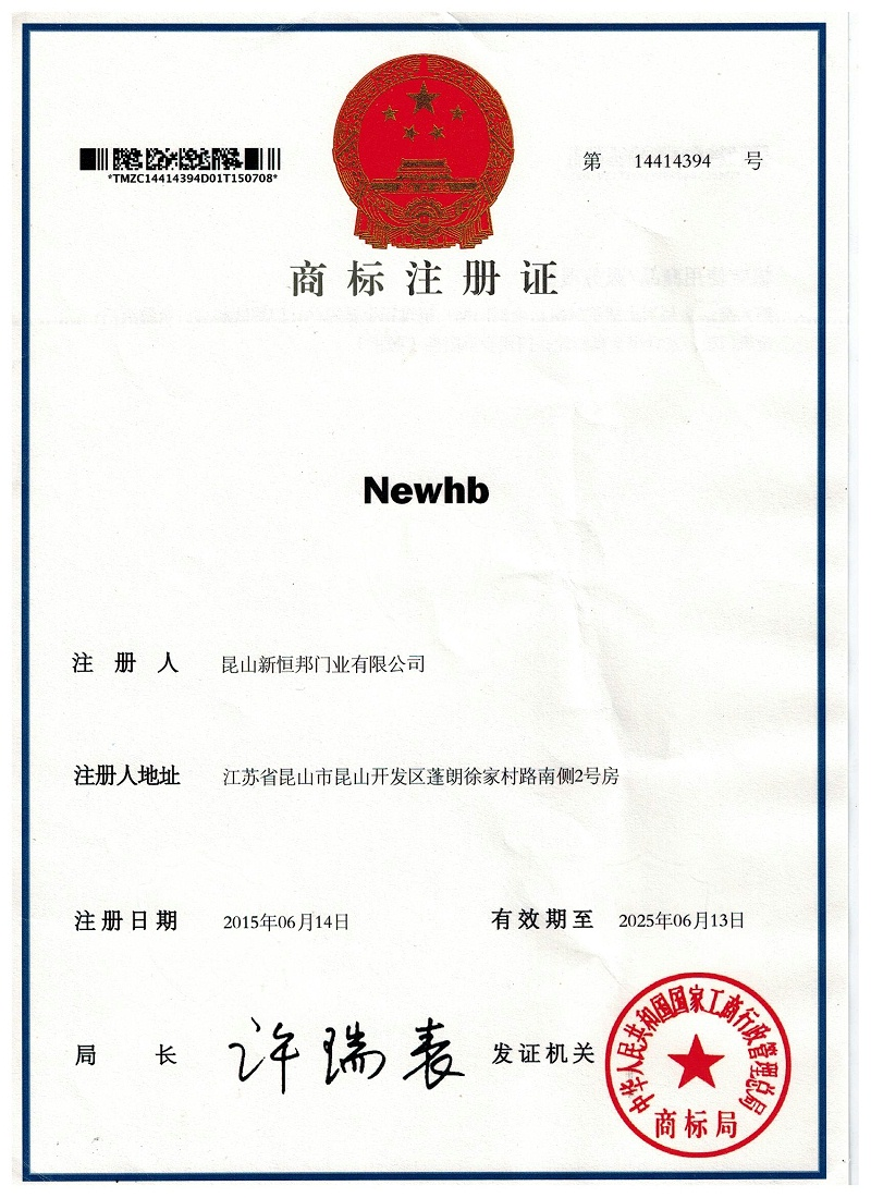 Newhb新恒邦