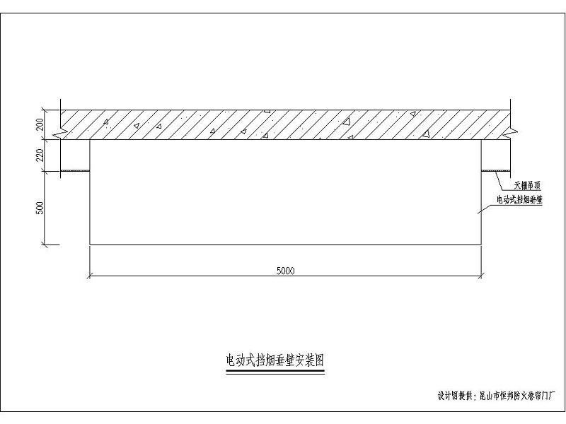 活动式挡烟垂壁安装效果图