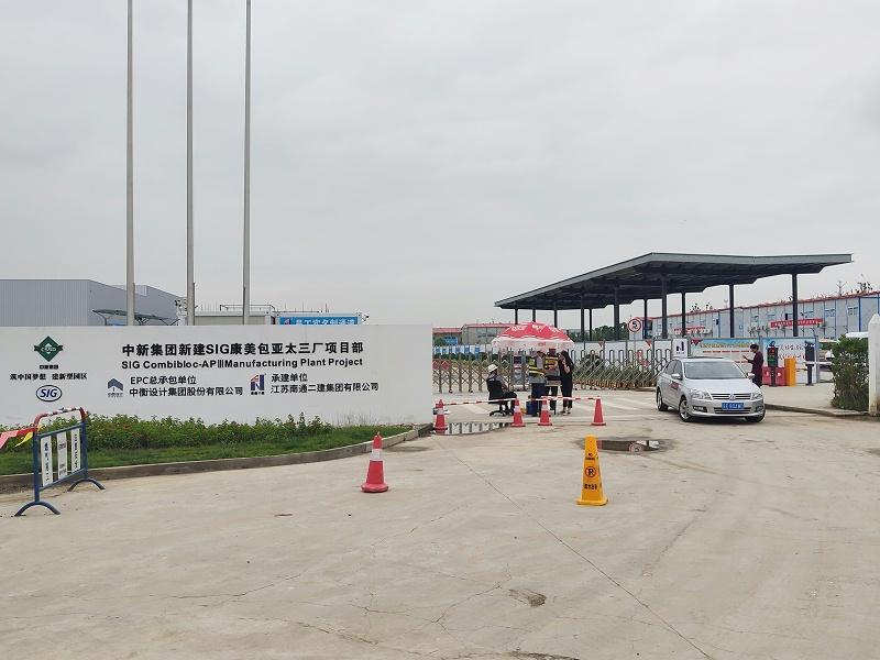 康美包亚太三厂项目卷帘门