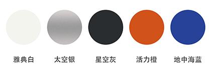 新恒邦标准色定制